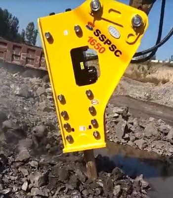SSPSC1650打击视频